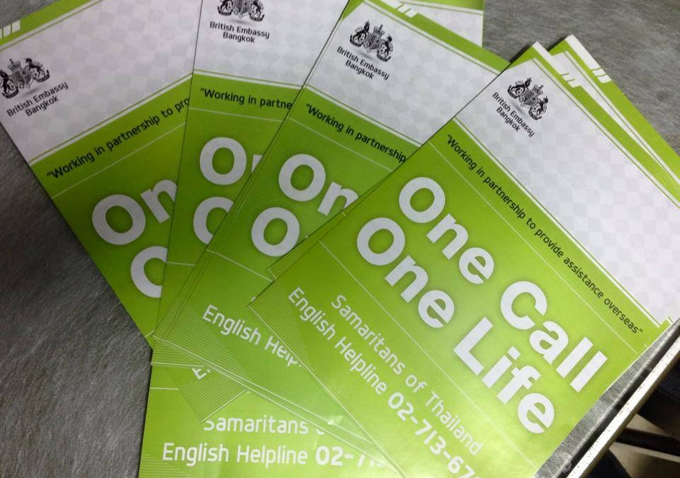 One Call One Life English Helpline